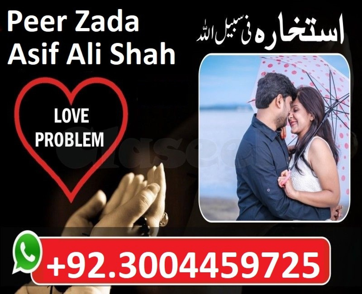Love Marriage Problems Solution Specialist Baba Ji London  - Service